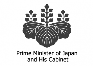 Tomohiko Taniguchi, Special Adviser to the Cabinet of Japanese Prime Minister Shinzo Abe